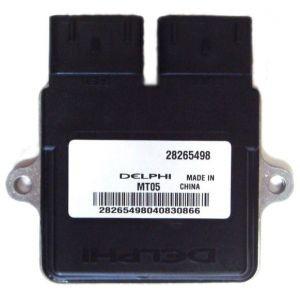 Блок управления двигателем (ECU) Stels ATV/UTV 800 HiSun
