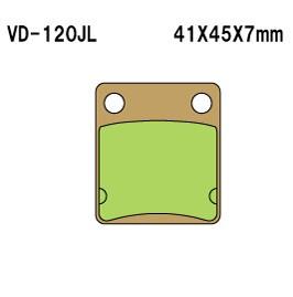 Тормозные колодки Vesrah VD 120JL